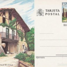 Sellos: TARJETA ENTERO POSTAL - ALAVA CASERIO VALLE DE AYALA 1989 FNMT FILATELIA -SELLO IMPRESO RELACIONADO. Lote 138898634