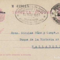 Selos: ENTERO POSTAL-ALFONSO REPÚBLICA 1931 Nº 66 CIRCULADO MADRID / VALLADOLID . FÁBRICA ROPA DOMINGUEZ. Lote 139211382