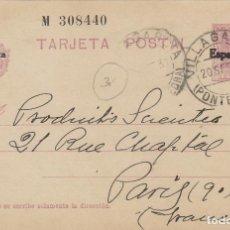 Sellos: ENTERO POSTAL-ALFONSO REPÚBLICA 1931 Nº 66 HAB MANUAL - CIRCULADO VILLAGARCIA / FRANCIA . Lote 139213682
