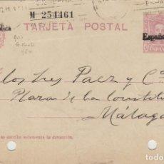 Selos: ENTERO POSTAL-ALFONSO REPÚBLICA 1931 Nº 66 HAB MANUAL - CIRCULADO REUS / MÁLAGA . Lote 139213830