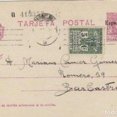 Sellos: ENTERO POSTAL-ALFONSO REPÚBLICA 1931 Nº 61 FRANQUEO COMPLEMENTARIO CIRCULADO BARCELONA / BARBASTRO . Lote 139217238