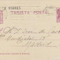 Sellos: ENTERO POSTAL- MATRONA 1932 Nº 69 CIRCULADO SAN SEBASTIAN/ MADRID . Lote 139218198