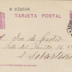 Sellos: ENTERO POSTAL- MATRONA 1932 Nº 69 CIRCULADO MADRID / SAN SEBASTIAN . Lote 139218554