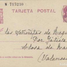 Sellos: ENTERO POSTAL- MATRONA 1932 Nº 69 CIRCULADO VALENCIA . Lote 139219546