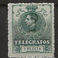 Sellos: R60.BAUL/ ESPAÑA TELEGRAFOS, NUM. 52 **, CATALOGO 25,00, MUY BONITO. Lote 139219622