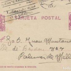 Sellos: ENTERO POSTAL- MATRONA 1932 Nº 69 CIRCULADO ALICANTE / PALMA DE MALLORCA . Lote 139219710