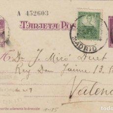 Selos: ENTERO POSTAL- MATRONA 1937 Nº 75 SEIS CIFRAS FRANQUEO COMPLEMENTARIO 10C . Lote 139223438