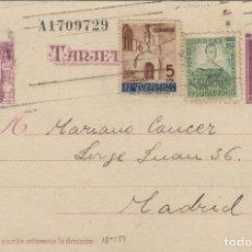 Sellos: ENTERO POSTAL- MATRONA 1937 Nº 75 SIETE CIFRAS FRANQUEO COMPLEMENTARIO BARCELONA 13 Y 10 C Mª PINEDA. Lote 139223946