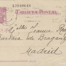Sellos: ENTERO POSTAL- MATRONA 1937 Nº 76 CIRCULADO VALENCIA / MADRID . Lote 139224586