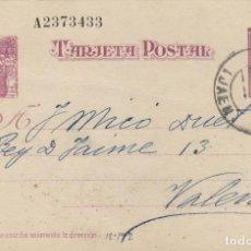 Sellos: ENTERO POSTAL- MATRONA 1937 Nº 76 -BAEZA(JAÉN) DORSO MARCA COMITÉ DE CONTROL OBRERO U.G.T, A.CRESPO. Lote 139225422