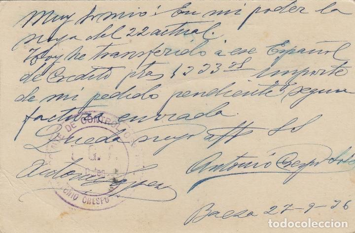 Sellos: ENTERO POSTAL- Matrona 1937 nº 76 -BAEZA(Jaén) dorso MARCA COMITÉ DE CONTROL OBRERO U.G.T, A.CRESPO - Foto 2 - 139225422