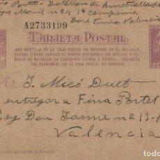 Sellos: ENTERO POSTAL- MATRONA 1938 Nº 78 - UNA CARTILLA DE LA CAJA POSTAL ... CIRCULADO . Lote 139226062