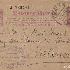Sellos: ENTERO POSTAL- MATRONA 1938 Nº 78 - UNA CARTILLA DE LA CAJA POSTAL ... CIRCULADO . Lote 139226150