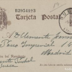 Sellos: ENTERO POSTAL- CERVANTES 1938 Nº 86 - CIRCULADO SUECA ( MADRID ) . Lote 139231734