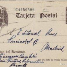Sellos: ENTERO POSTAL- CERVANTES 1938 Nº 86 - CIRCULADO ALICANTE / MADRID . Lote 139232034