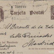 Sellos: ENTERO POSTAL- CERVANTES 1938 Nº 86 - CIRCULADO SEVILLA /MADRID . Lote 139232278