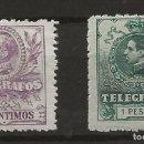 Sellos: R60/ ESPAÑA TELEGRAFOS, NUM. 41* - 52 **, MUY BONITOS, CATALOGO 33,00€. Lote 139257326