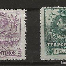Timbres: R60/ ESPAÑA TELEGRAFOS, NUM. 41* - 52 **, MUY BONITOS, CATALOGO 33,00€. Lote 139257326