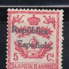 Sellos: ESPAÑA,CAJA POSTAL DE AHORROS, 1931 EDIFIL Nº 6 /**/, . Lote 139326578