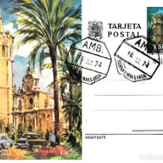 Sellos: 1974 ENTERO POSTAL COM ABULANTE BARCELONA - PALMA DE MALLORCA. Lote 139650566