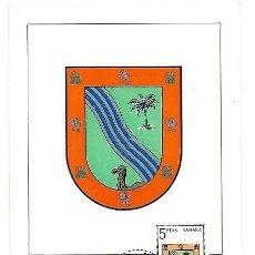 Sellos: ESPAÑA, 1965, TARJETA MÁXIMA, EDIFIL 1634, SAHARA. Lote 140352366