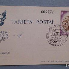 Sellos: ESPAÑA - 1960 - ENTERO POSTAL - EDIFIL 89 - MNH** - NUEVO - CONGRESO FILATELIA - VALOR CATALOGO 52€. Lote 140421818