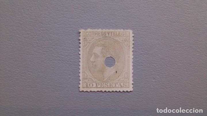 ESPAÑA - 1879 - ALFONSO XII - TELEGRAFOS - EDIFIL 209T - SELLO CLAVE - VALOR CATALOGO 34€. (Sellos - España - Dependencias Postales - Telégrafos)