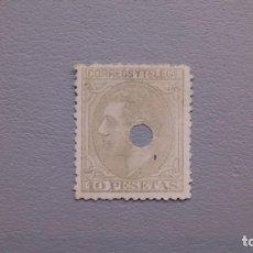 Sellos: ESPAÑA - 1879 - ALFONSO XII - TELEGRAFOS - EDIFIL 209T - SELLO CLAVE - VALOR CATALOGO 34€.. Lote 141142374