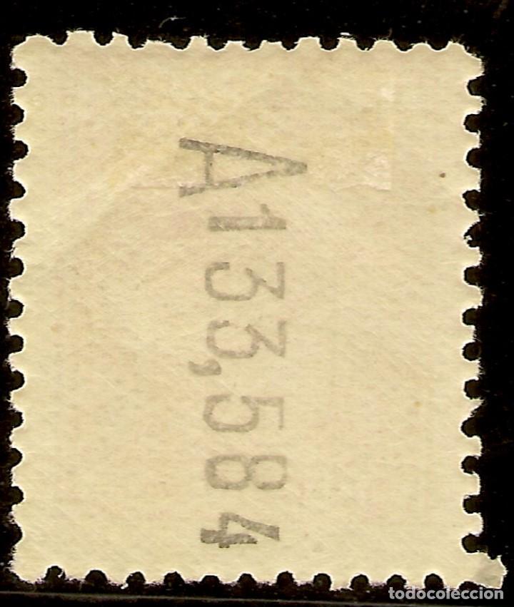 Sellos: ESPAÑA Telégrafos Edifil 72* Mh 50 Céntimos Carmín Escudo España 1932/33 NL818 - Foto 2 - 141784546