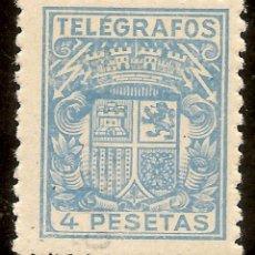 ESPAÑA Telégrafos Edifil 74* Mh 50 Ctos. Carmín Escudo España 1932/33 NL805