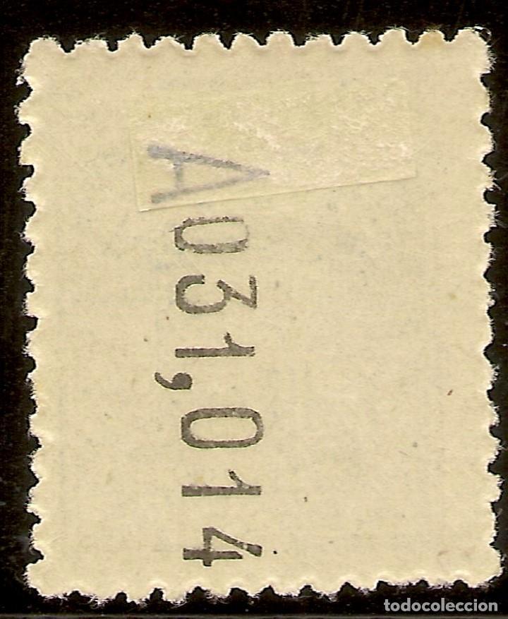 Sellos: ESPAÑA Telégrafos Edifil 74* Mh 50 Ctos. Carmín Escudo España 1932/33 NL805 - Foto 2 - 141784882