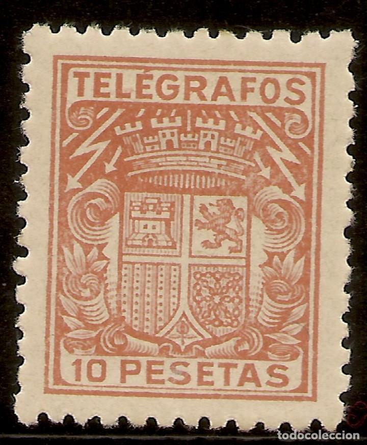ESPAÑA TELÉGRAFOS EDIFIL 75* MH 10 PTAS CASTAÑO ESCUDO ESPAÑA 1932/33 NL804 (Sellos - España - Dependencias Postales - Telégrafos)