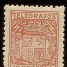Sellos: ESPAÑA TELÉGRAFOS EDIFIL 75* MH 10 PTAS CASTAÑO ESCUDO ESPAÑA 1932/33 NL804. Lote 141875122