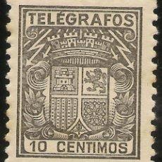 ESPAÑA Telégrafos Edifil 69* Mh 10 Ctos. Negro Escudo España 1932/33 NL920