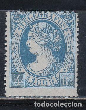 ESPAÑA, TELÉGRAFOS 1865 EDIFIL Nº 10 /*/ (Sellos - España - Dependencias Postales - Telégrafos)