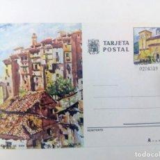 Sellos: TARJETA ENTERO POSTAL CON SELLO IMPRESO CUENCA Nº 0204319. Lote 142795122