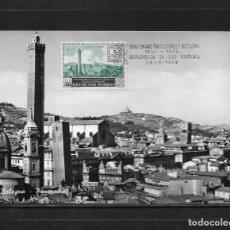 Sellos: SAN MARINO 1959 CARTA MAXIMA SIN CIRCULAR CENTENARIO PRIMER SELLO EN LA ROMAGNA. Lote 142867742