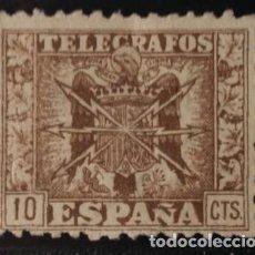 Briefmarken - Telégrafos, 1940-42. Escudo de España. 10 cts, castaño (nº 77 Edifil). - 142934814