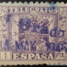 Francobolli: TELÉGRAFOS, 1940-42. ESCUDO DE ESPAÑA. 1 PTS, VIOLETA (Nº 82 EDIFIL).. Lote 142934898