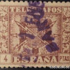 Francobolli: TELÉGRAFOS, 1940-42. ESCUDO DE ESPAÑA. 4 PTS, CASTAÑO (Nº 83 EDIFIL).. Lote 142934910