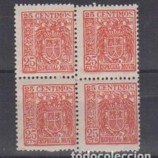 Sellos: 1931-38 FISCALES ESPECIAL MOVIL 4 SELLOS** 25CTS. Lote 143185666