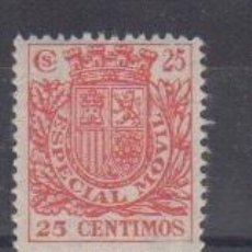 Sellos: 1931-38 FISCALES ESPECIAL MOVIL 2 SELLOS** 25CTS. Lote 143186118