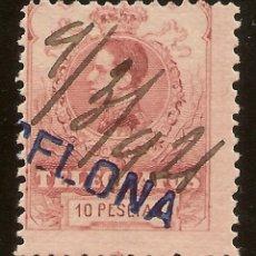 Sellos: ESPAÑA TELÉGRAFOS EDIFIL 54 (º) 10 PESETAS CARMÍN ALFONSO XIII 1912 NL1162. Lote 143412370