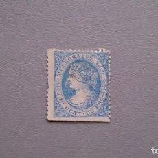 Sellos: ESPAÑA - 1867 - ISABEL II - TELEGRAFOS - EDIFIL 18.. Lote 144109874
