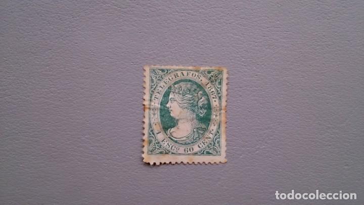 ESPAÑA - 1867 - ISABEL II - TELEGRAFOS - EDIFIL 19 - MH* - NUEVO - CENTRADO - VALOR CATALOGO 412€. (Sellos - España - Dependencias Postales - Telégrafos)