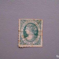 Sellos: ESPAÑA - 1867 - ISABEL II - TELEGRAFOS - EDIFIL 19 - MH* - NUEVO - CENTRADO - VALOR CATALOGO 412€.. Lote 144110202