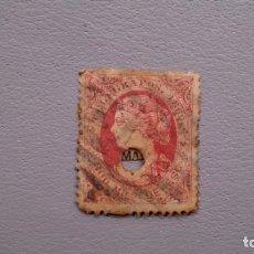 Sellos: ESPAÑA - 1869 - ISABEL II - TELEGRAFOS - EDIFIL 27 - CENTRADO.. Lote 144110946