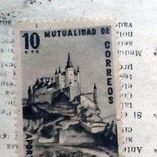 Sellos: SELLO DE LA MUTUALIDAD DE CORREOS.. Lote 144266838