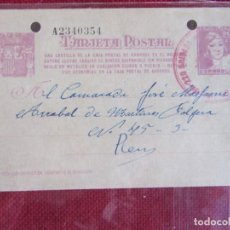 Sellos: TARJETA POSTAL GUERRA CIVIL 1938. Lote 144902754