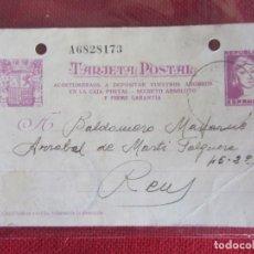 Sellos: TARJETA POSTAL GUERRA CIVIL 1938. Lote 144903218